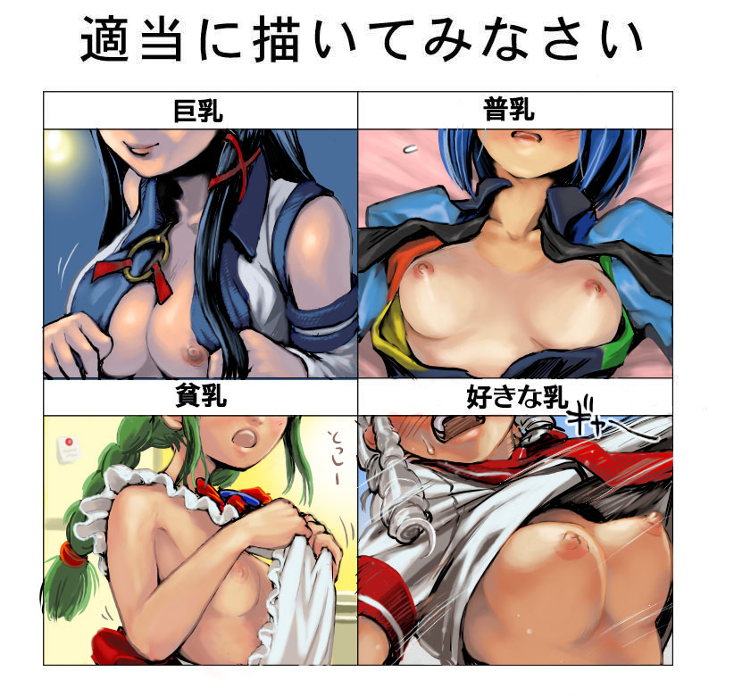 hd me!me!me! Sakuramiya shimai no netorare kiroku