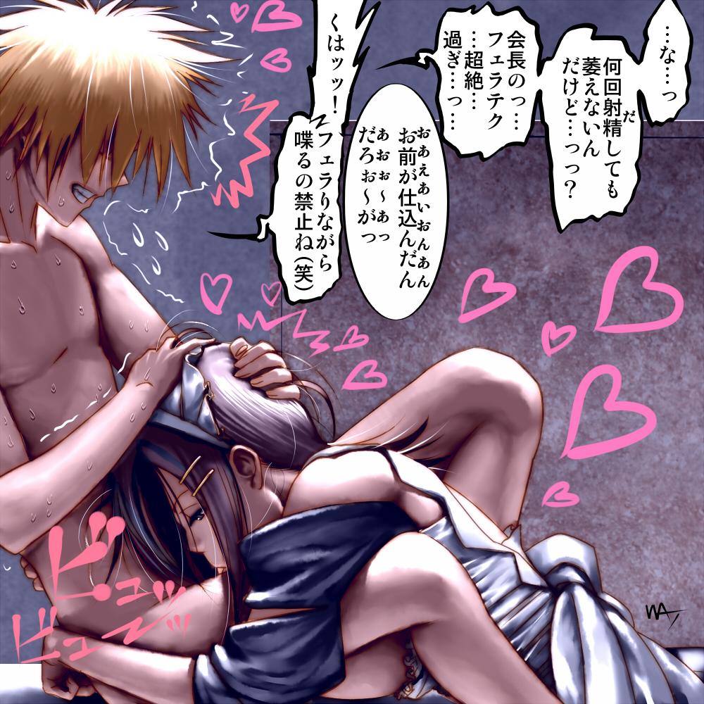 okusama-wa-moto-yariman Amazing world of gumball nudes
