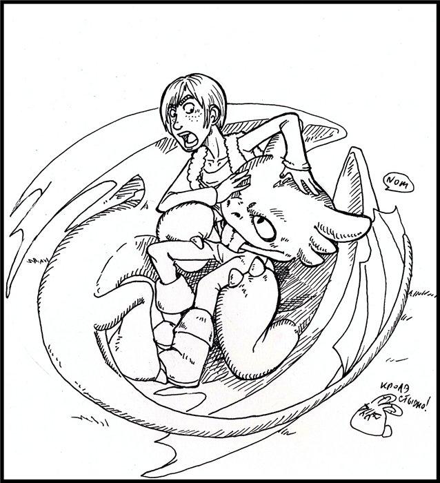 ruffnut dragon to your how train Yu narukami x yosuke hanamura