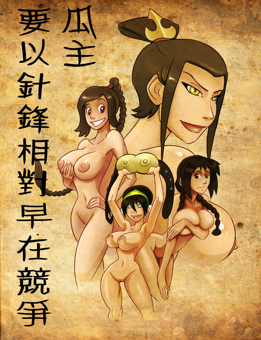 the jin hentai last avatar airbender Breath of the wild topaz