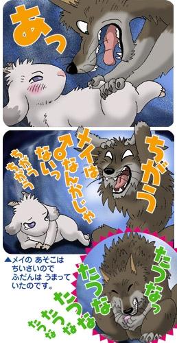 no 12 no eve tsuki Life is strange chloe naked