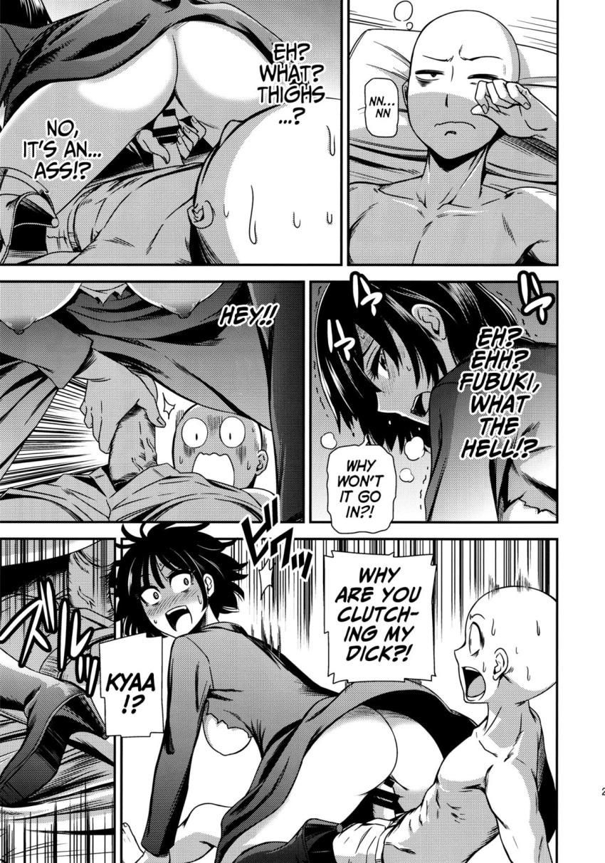 captain punch man mizuki one Cheats for re:maid