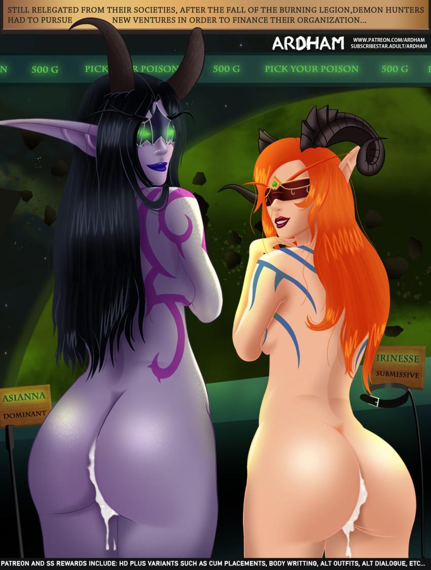 hunter metamorphosis elf blood demon Koi to koi suru utopia